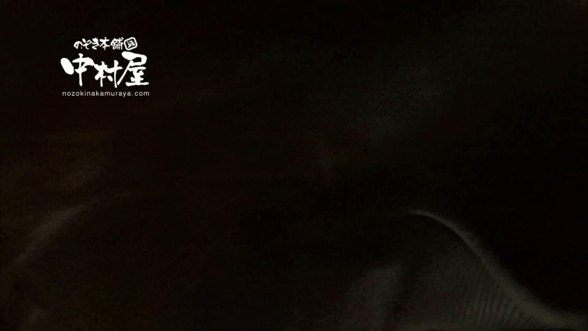 鬼畜 vol.11 下の口は正直なオンナ 前編 鬼畜 | OLヌード天国  98PIX 3