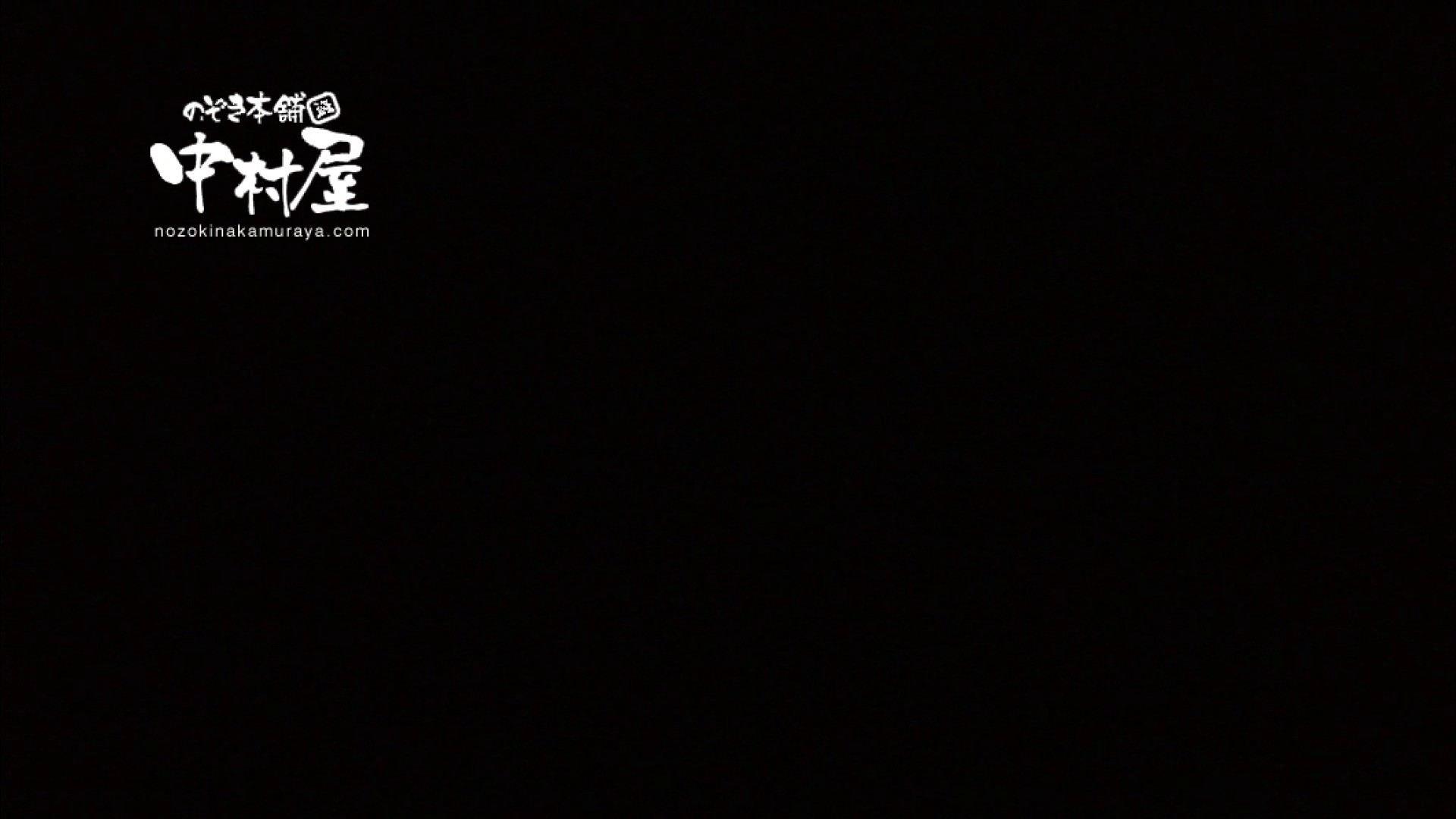 鬼畜 vol.11 下の口は正直なオンナ 前編 鬼畜  98PIX 32