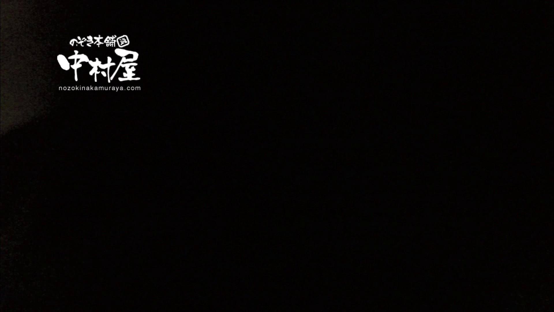 鬼畜 vol.11 下の口は正直なオンナ 前編 鬼畜  98PIX 34