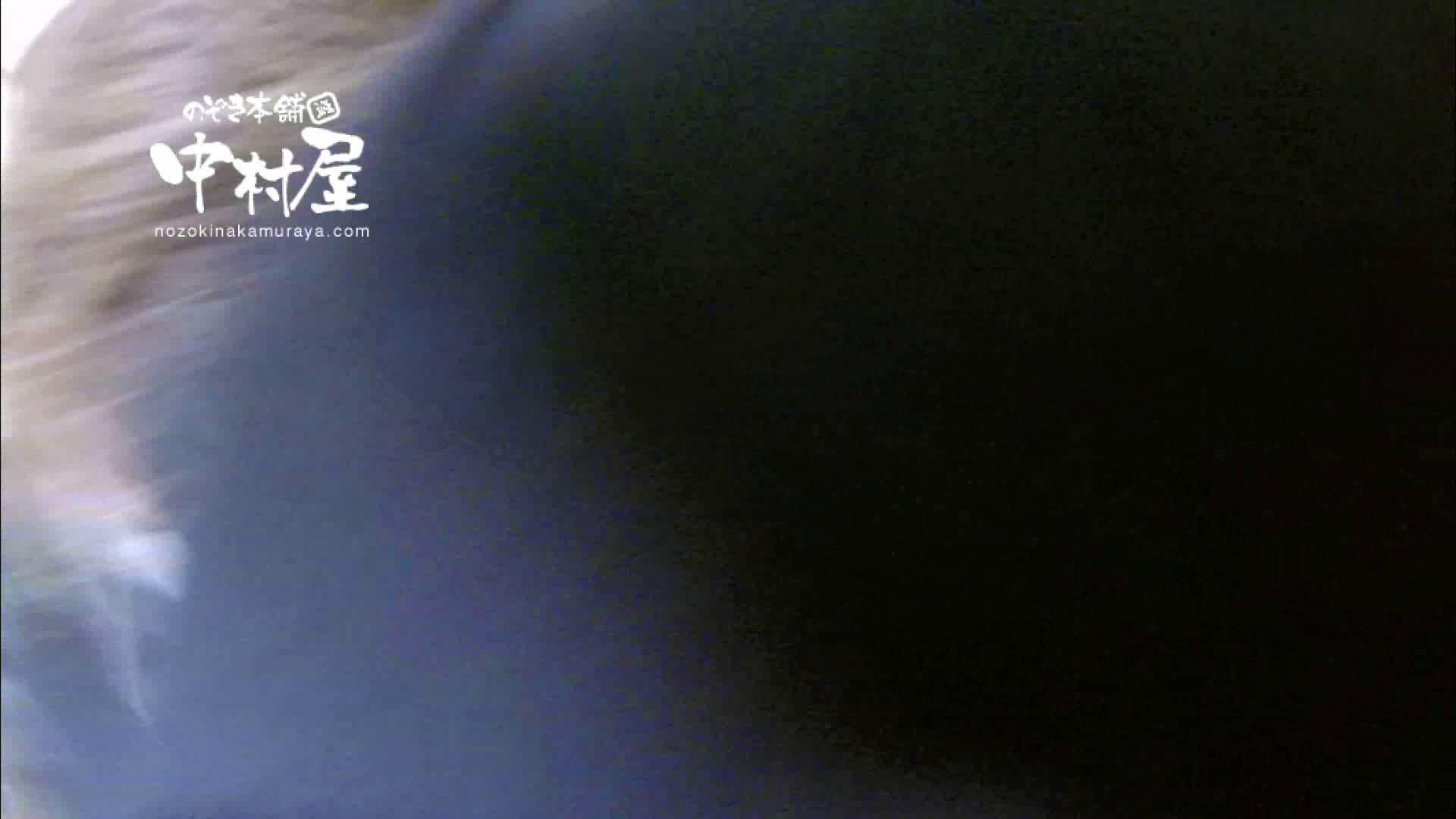 鬼畜 vol.11 下の口は正直なオンナ 前編 鬼畜 | OLヌード天国  98PIX 35