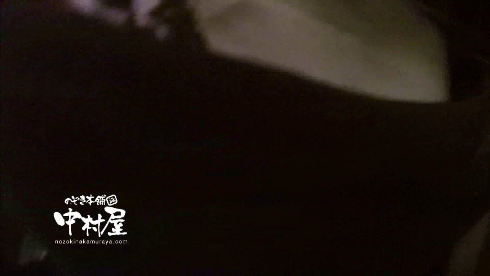 鬼畜 vol.11 下の口は正直なオンナ 前編 鬼畜  98PIX 48