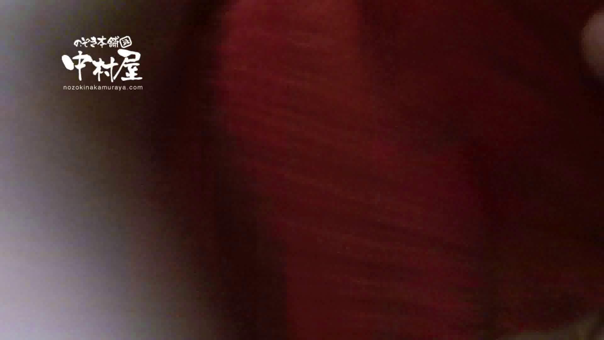 鬼畜 vol.13 もうなすがママ→結果クリームパイ 前編 OLヌード天国 | 鬼畜  98PIX 15
