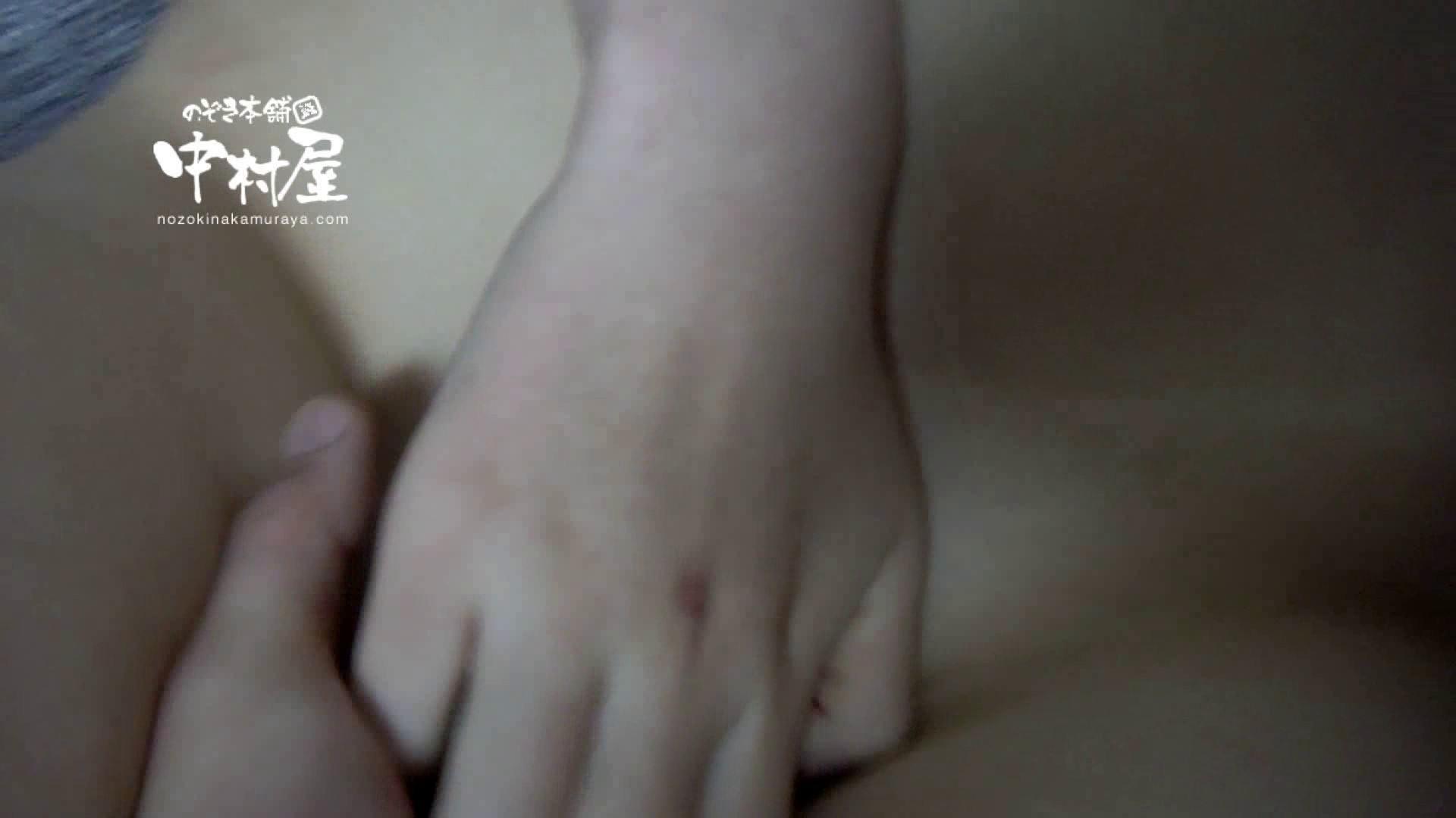 鬼畜 vol.16 実はマンざらでもない柔らかおっぱいちゃん 前編 鬼畜 | OLヌード天国  95PIX 10