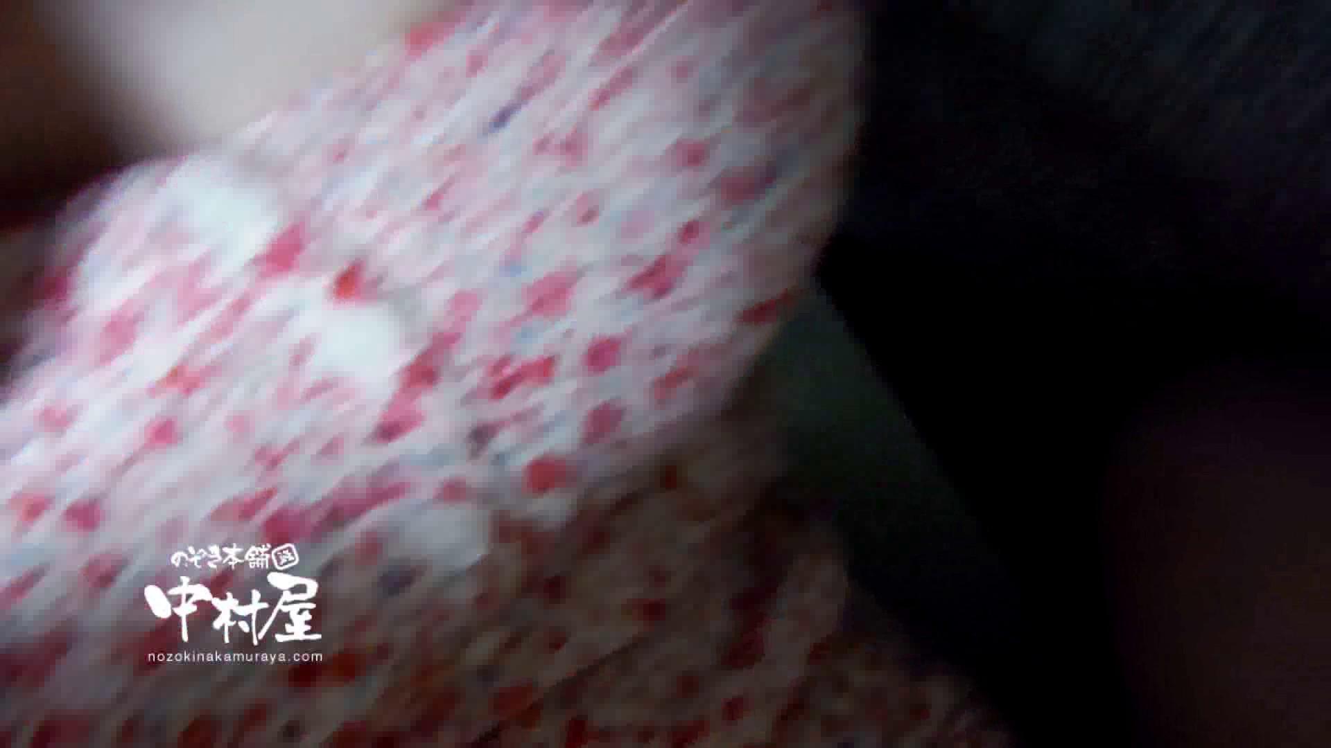 鬼畜 vol.16 実はマンざらでもない柔らかおっぱいちゃん 前編 鬼畜 | OLヌード天国  95PIX 34