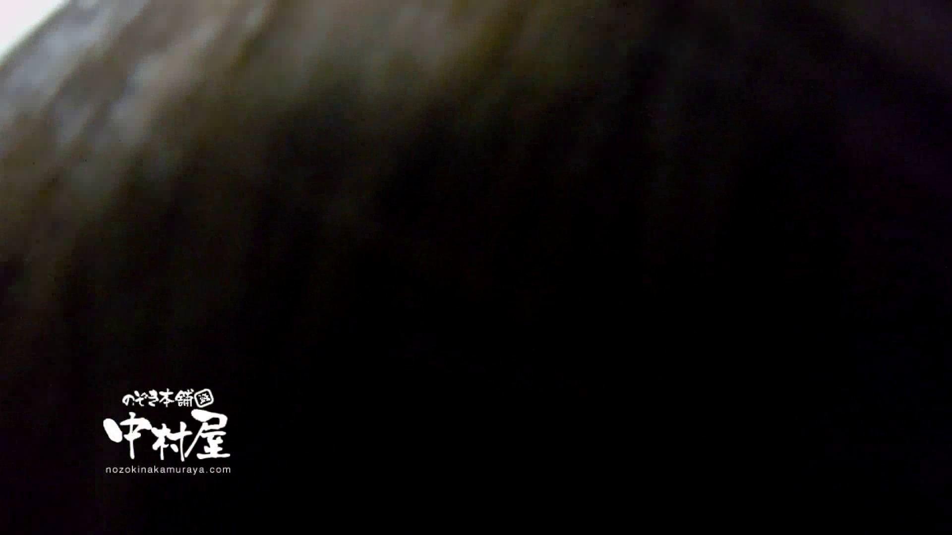 鬼畜 vol.16 実はマンざらでもない柔らかおっぱいちゃん 前編 鬼畜 | OLヌード天国  95PIX 43