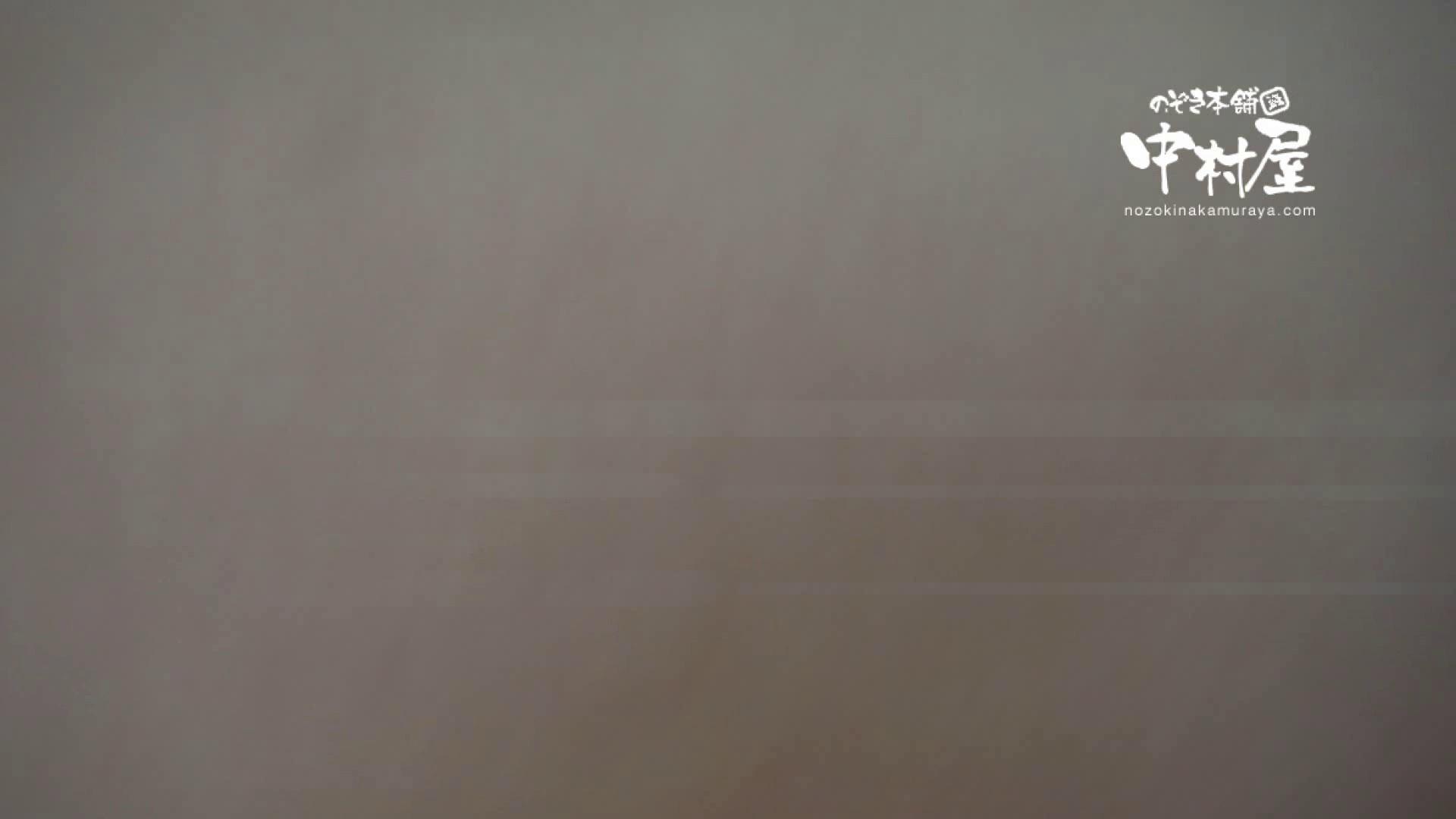 鬼畜 vol.16 実はマンざらでもない柔らかおっぱいちゃん 前編 おっぱい 盗撮動画紹介 95PIX 68
