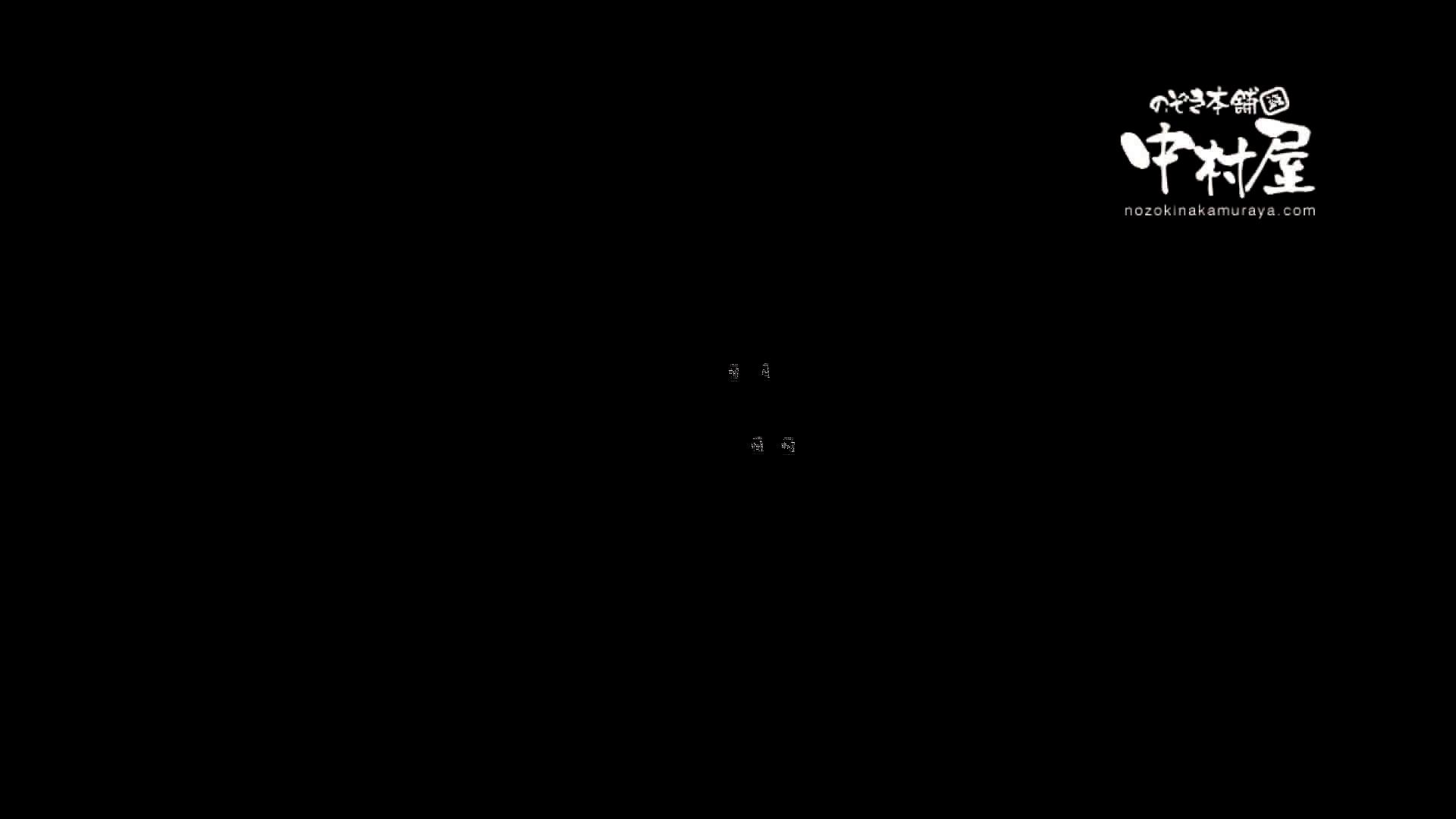 鬼畜 vol.16 実はマンざらでもない柔らかおっぱいちゃん 前編 おっぱい 盗撮動画紹介 95PIX 74