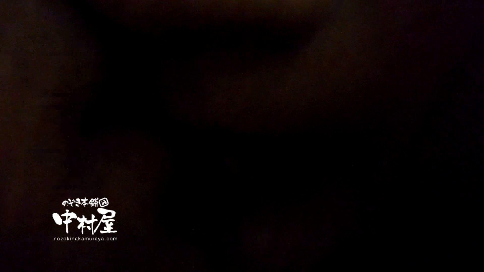 鬼畜 vol.16 実はマンざらでもない柔らかおっぱいちゃん 前編 鬼畜 | OLヌード天国  95PIX 79