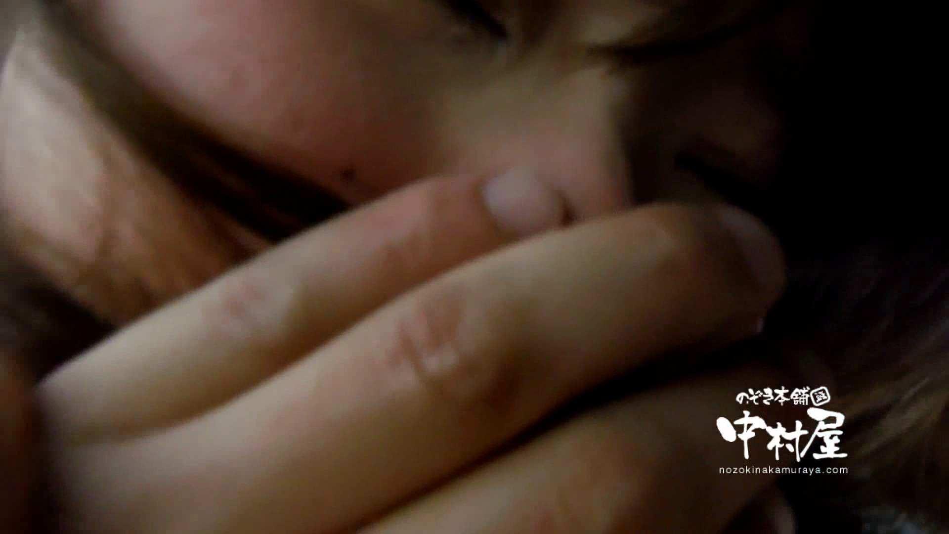 鬼畜 vol.16 実はマンざらでもない柔らかおっぱいちゃん 後編 鬼畜 ワレメ動画紹介 85PIX 56