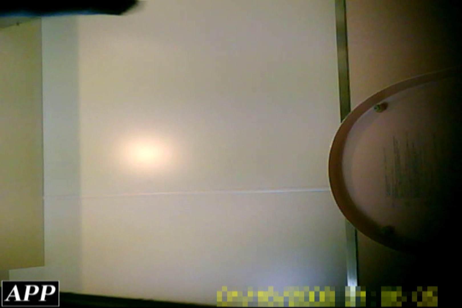 3視点洗面所 vol.009 OLヌード天国 | 洗面所  85PIX 51
