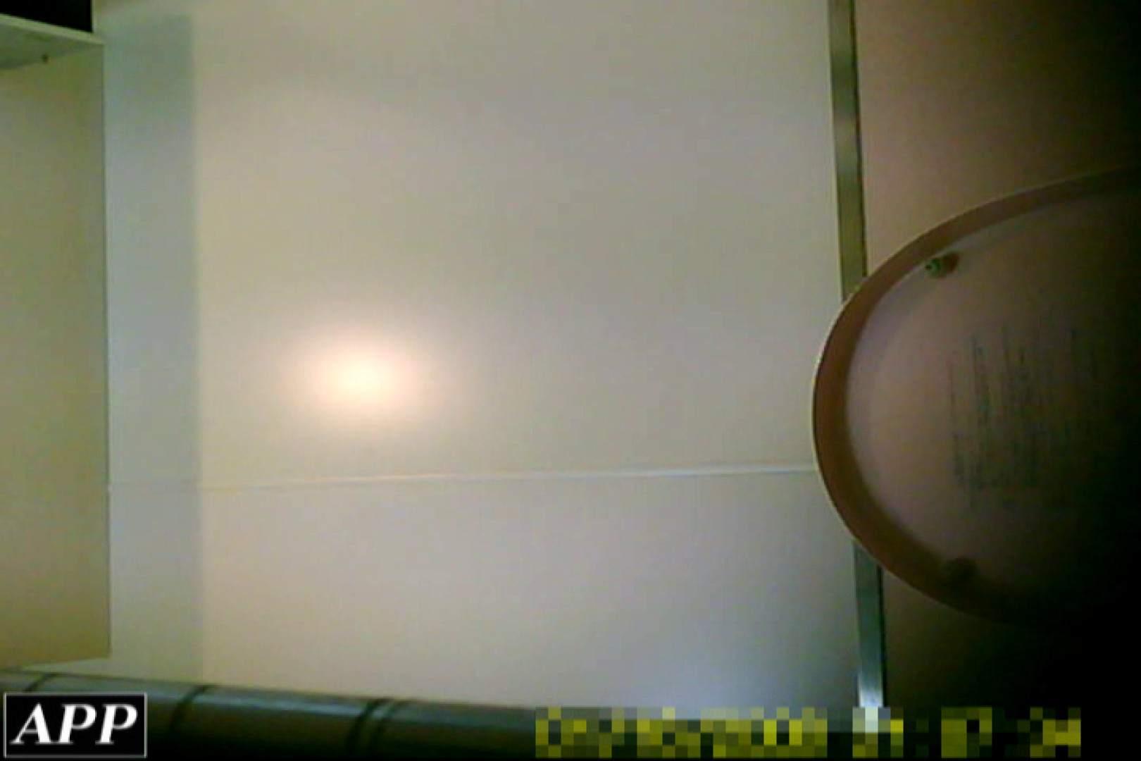 3視点洗面所 vol.009 OLヌード天国 | 洗面所  85PIX 61