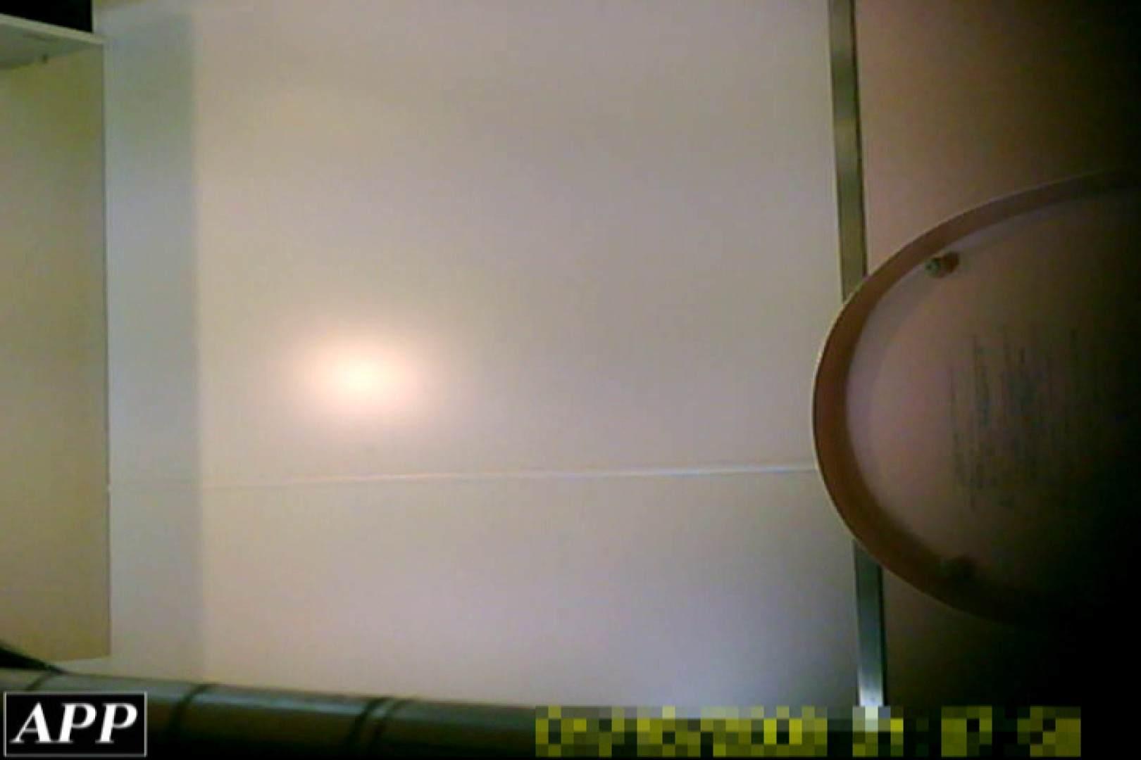 3視点洗面所 vol.009 OLヌード天国 | 洗面所  85PIX 63