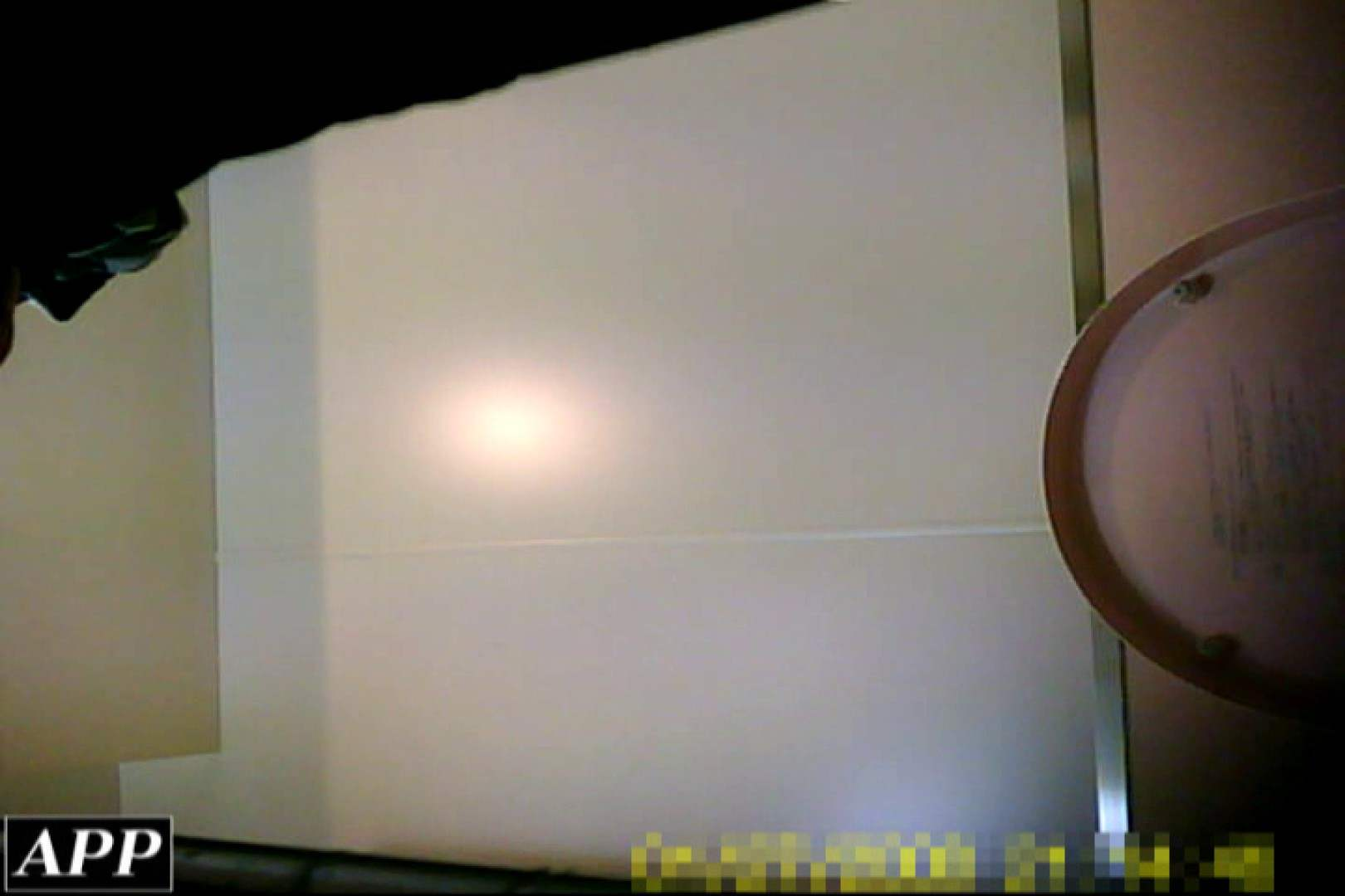 3視点洗面所 vol.013 洗面所 | OLヌード天国  101PIX 5