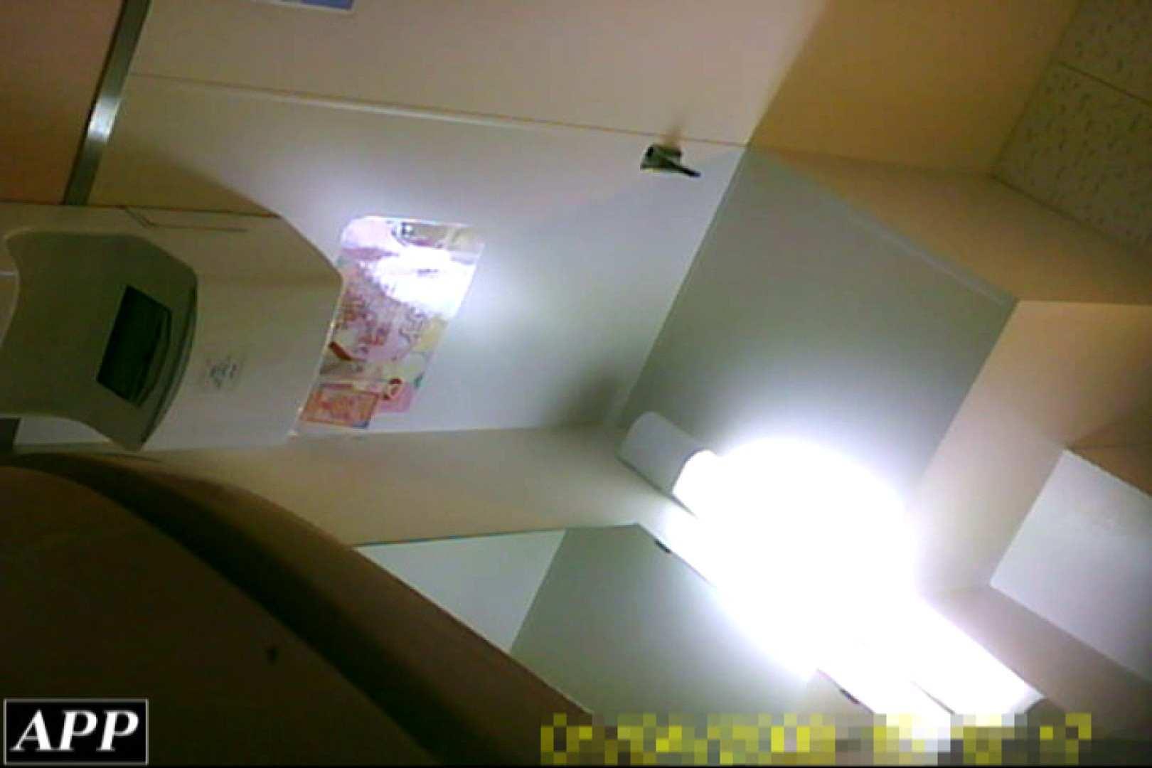 3視点洗面所 vol.016 OLヌード天国  91PIX 12