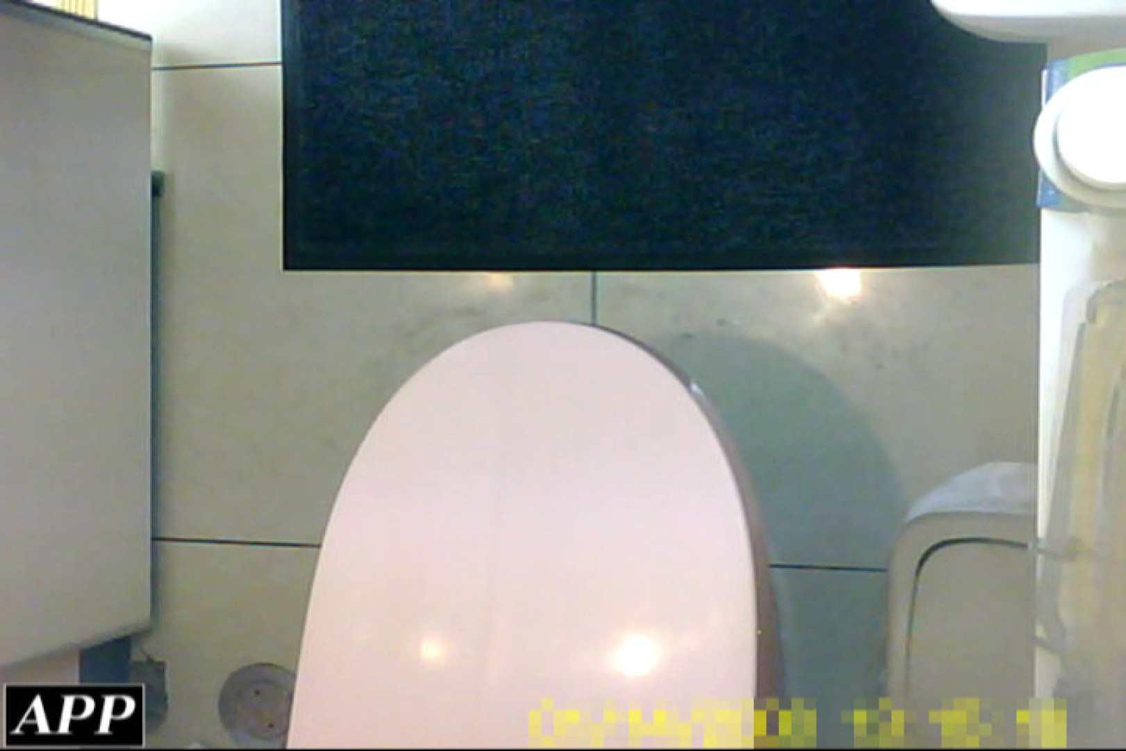 3視点洗面所 vol.016 OLヌード天国   洗面所  91PIX 79