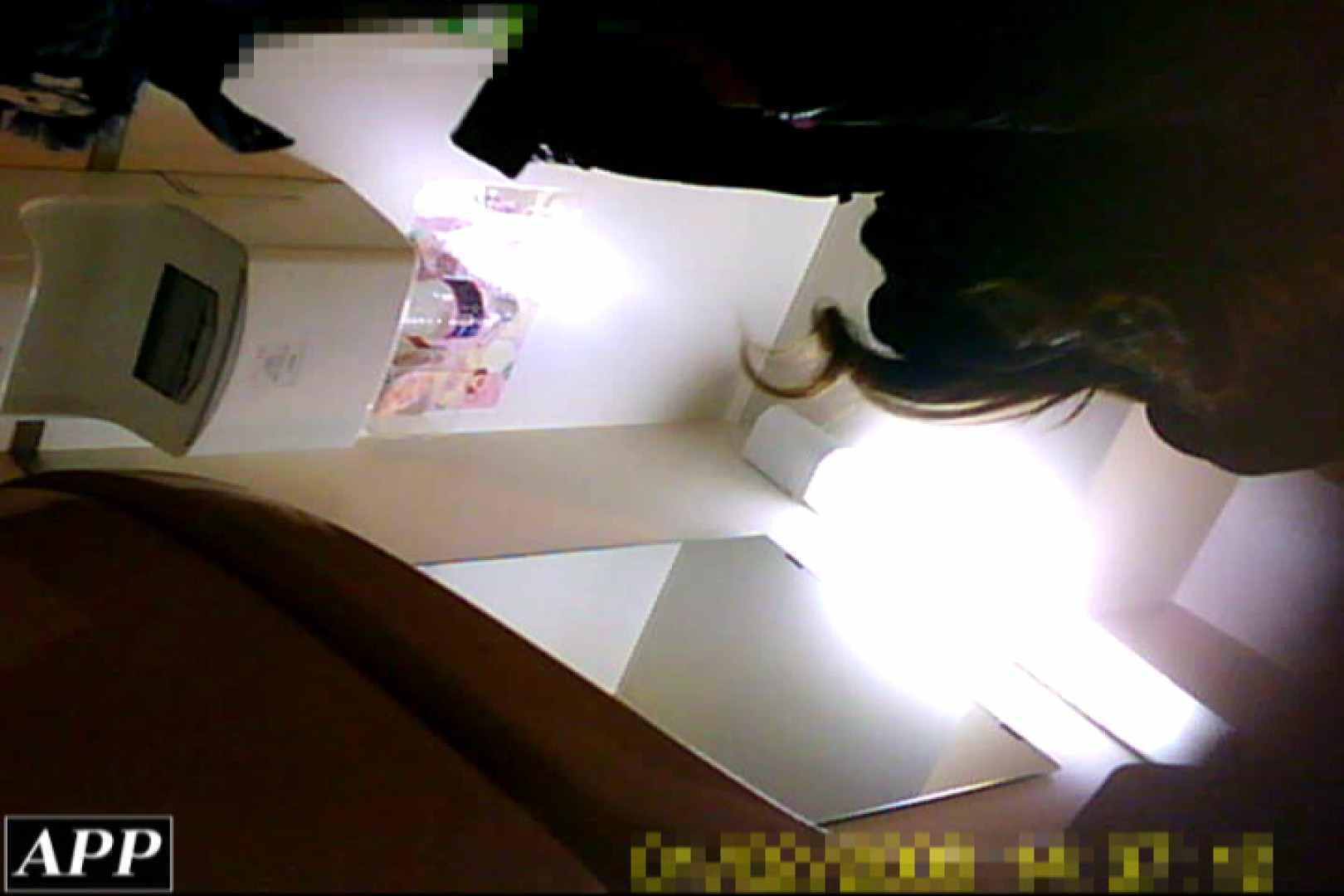 3視点洗面所 vol.023 OLヌード天国  66PIX 28