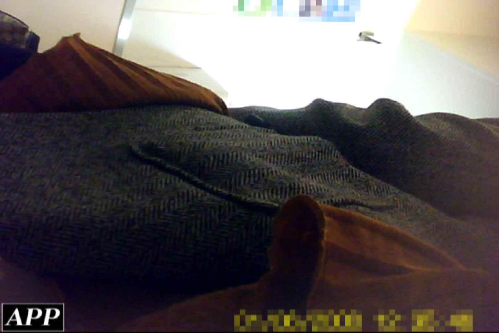 3視点洗面所 vol.025 OLヌード天国  86PIX 40