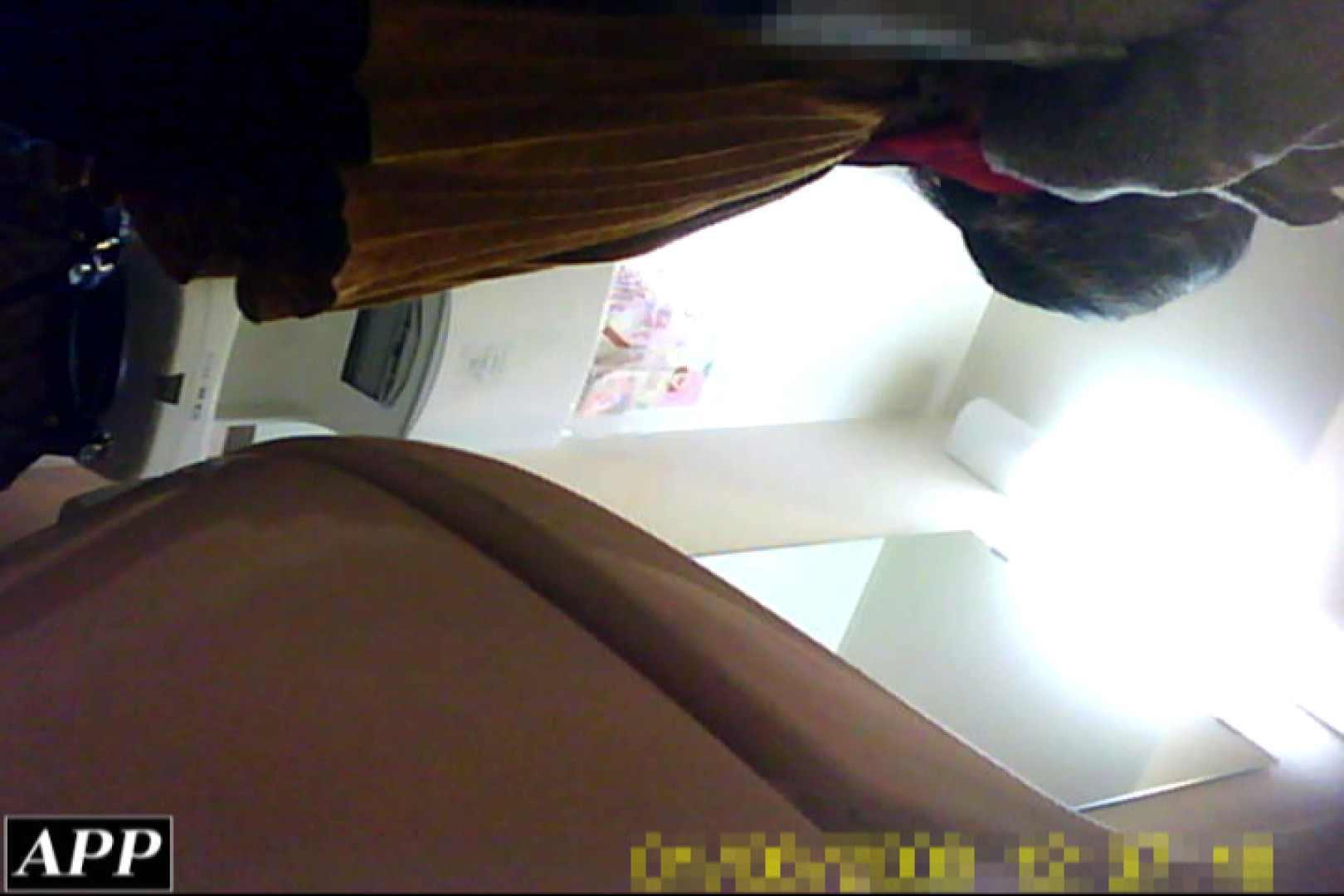 3視点洗面所 vol.025 OLヌード天国 | 洗面所  86PIX 53