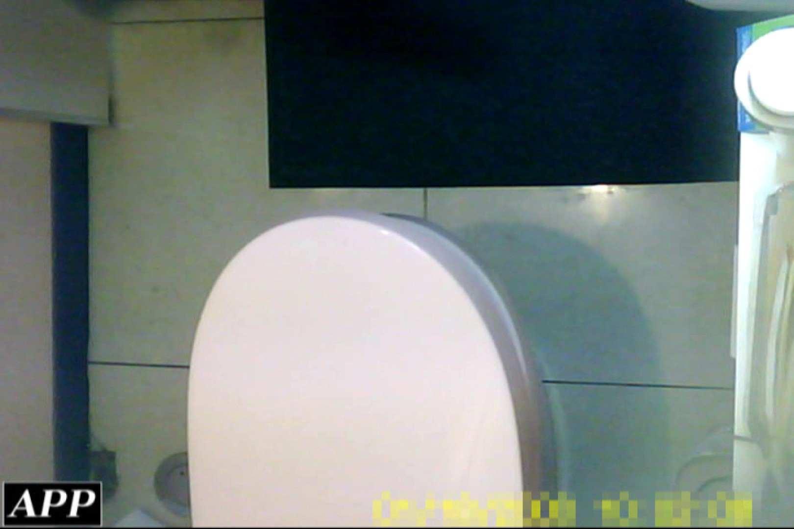 3視点洗面所 vol.025 OLヌード天国  86PIX 74