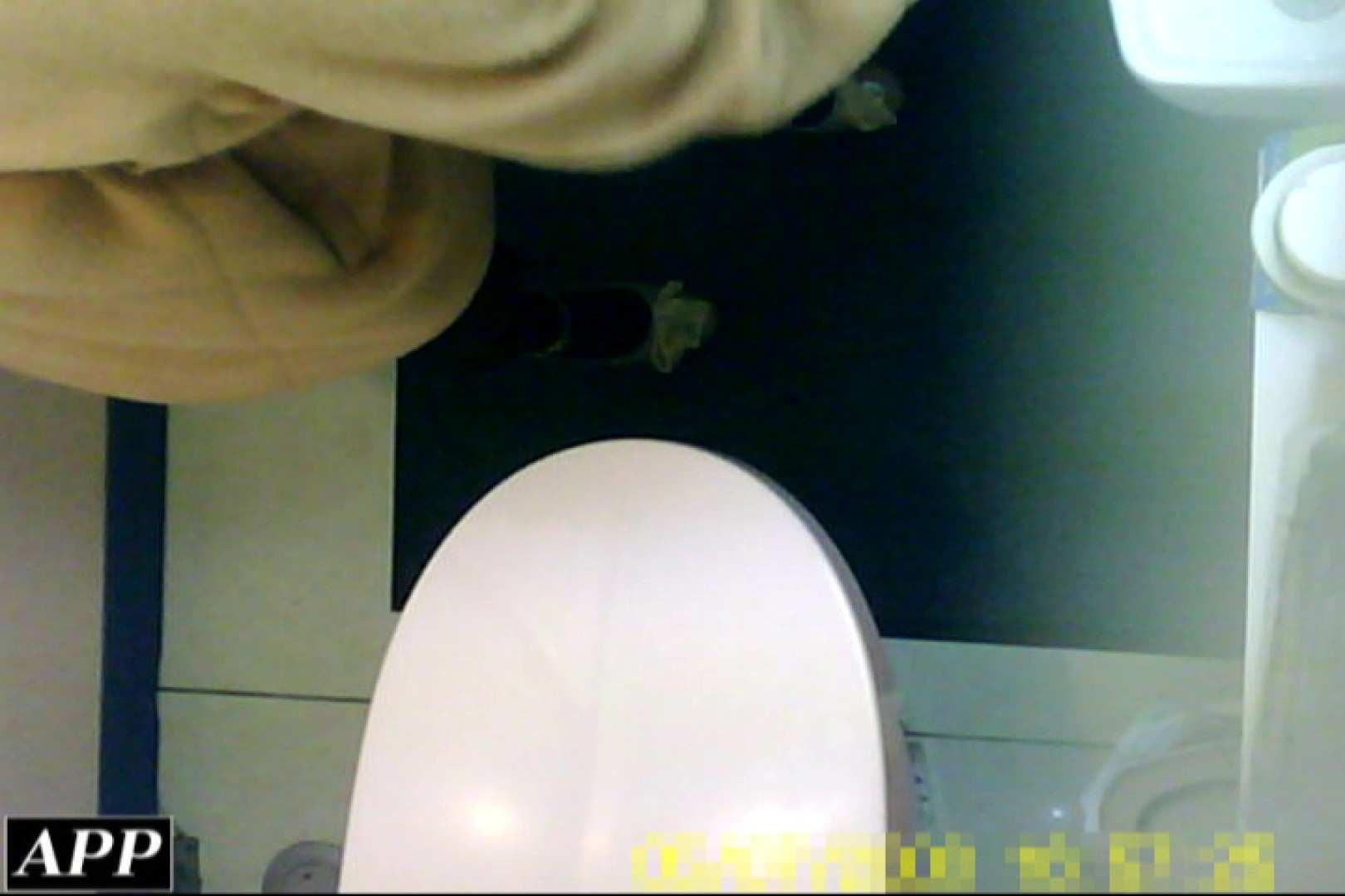 3視点洗面所 vol.044 洗面所 | OLヌード天国  109PIX 59