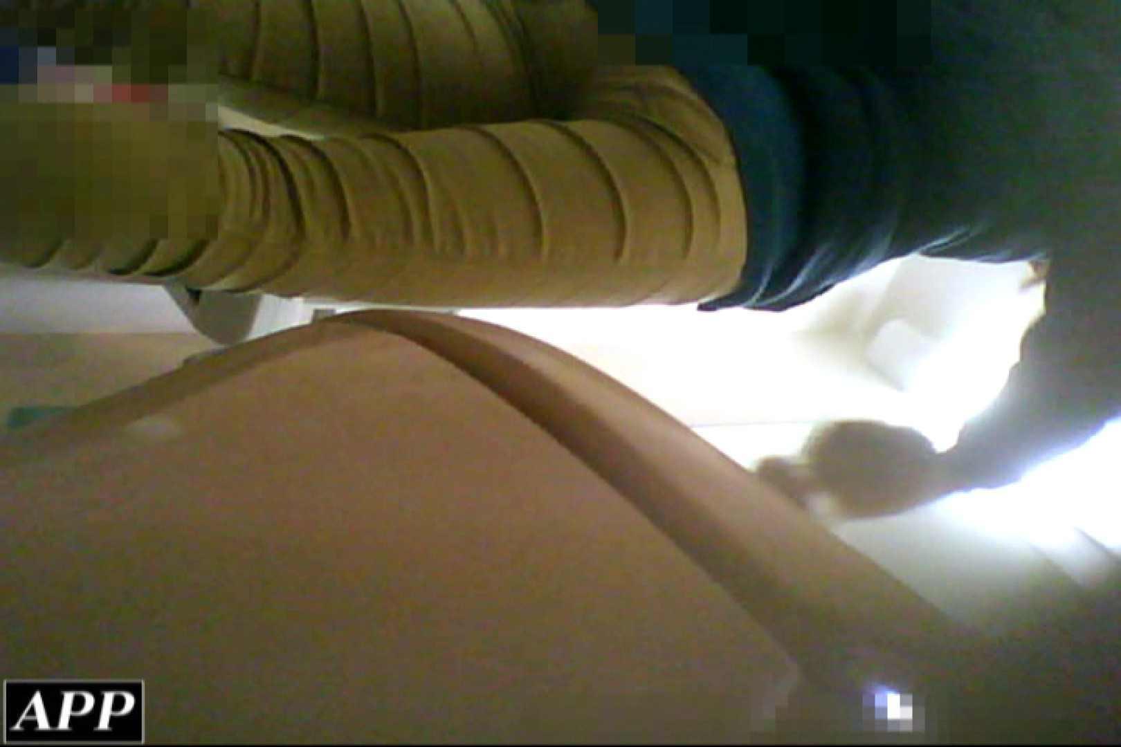 3視点洗面所 vol.045 洗面所 | OLヌード天国  103PIX 41