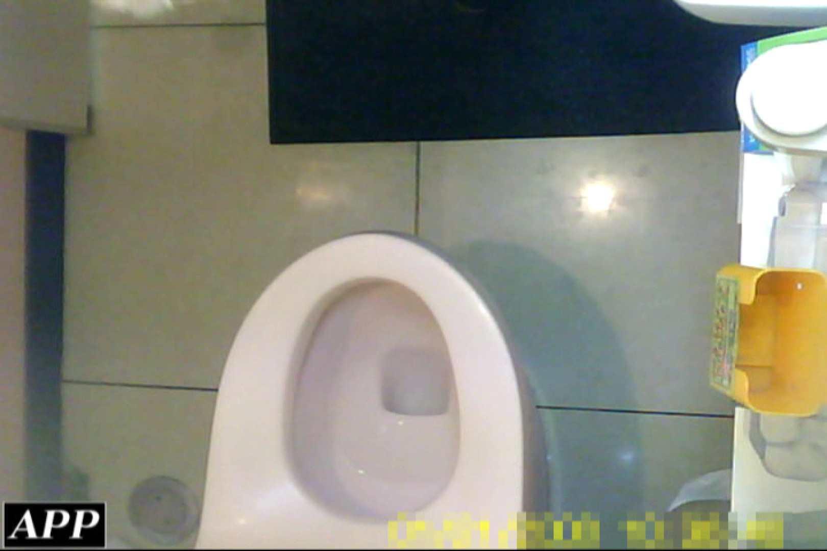 3視点洗面所 vol.053 洗面所 | OLヌード天国  107PIX 25