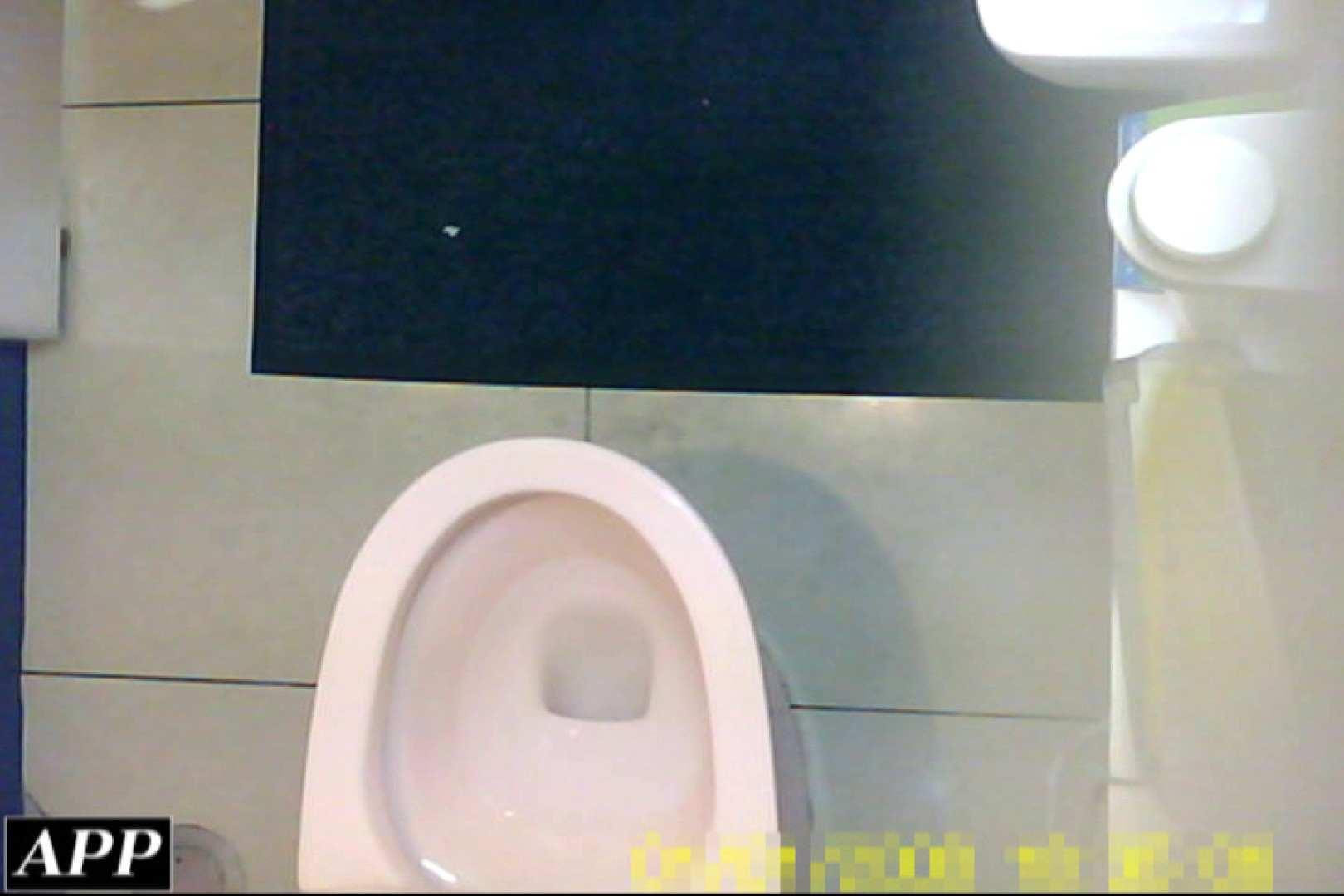 3視点洗面所 vol.053 洗面所 | OLヌード天国  107PIX 51