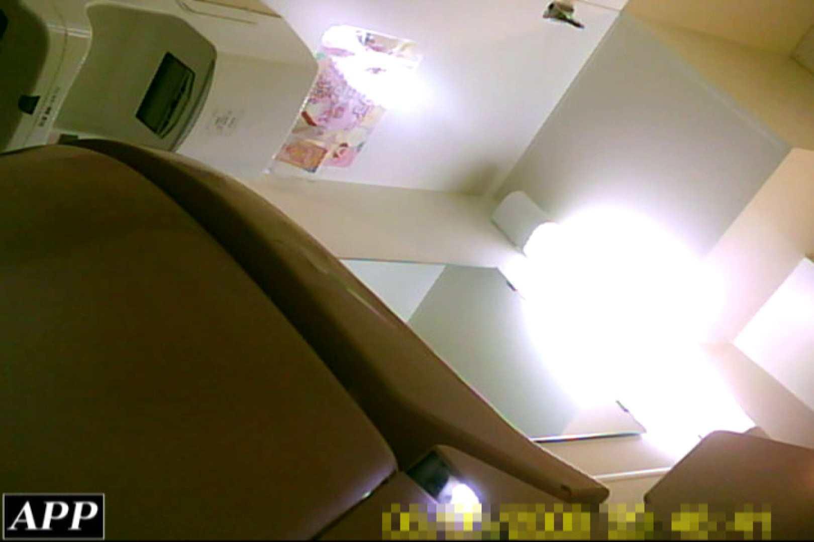 3視点洗面所 vol.061 OLヌード天国  78PIX 6