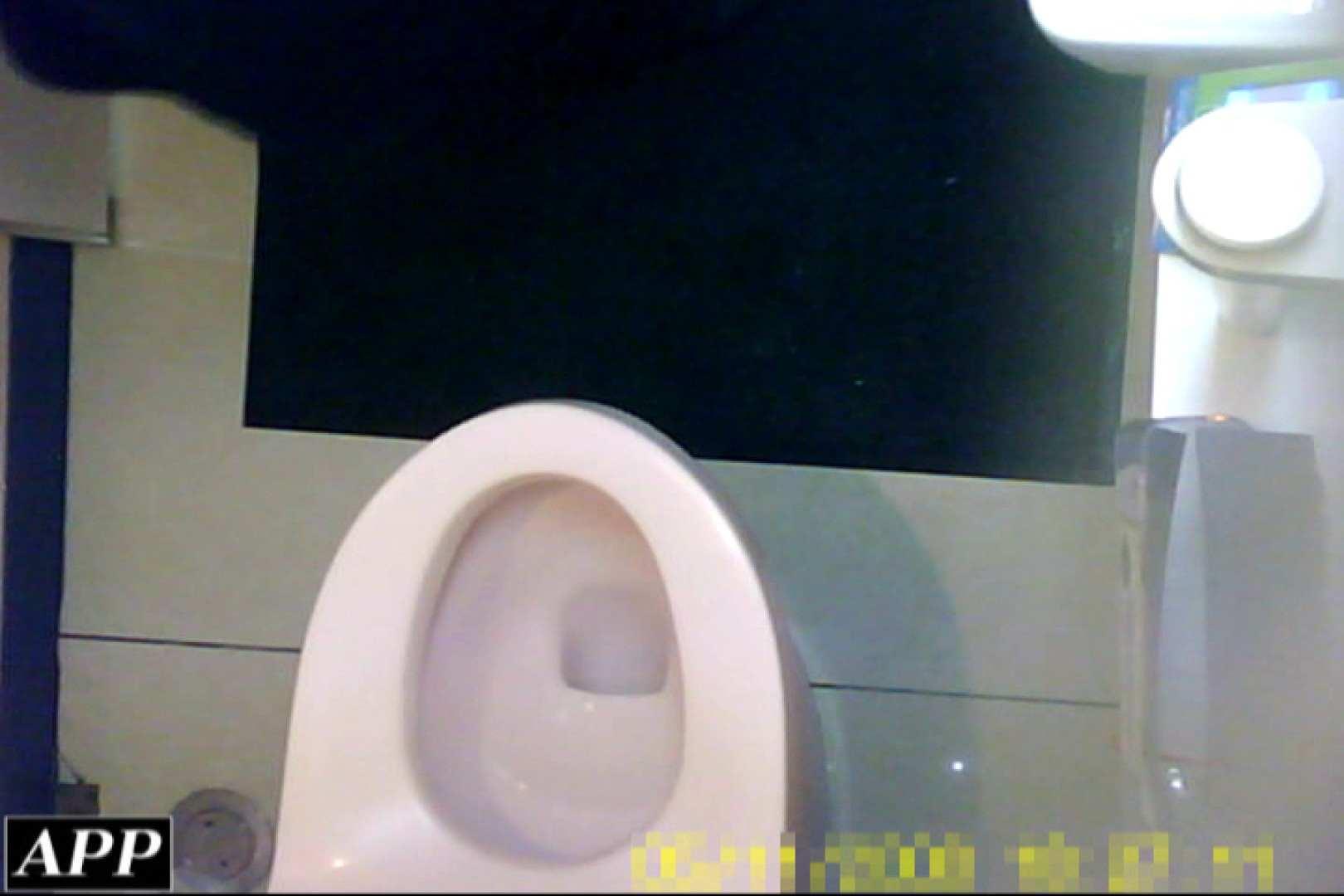 3視点洗面所 vol.061 OLヌード天国  78PIX 20
