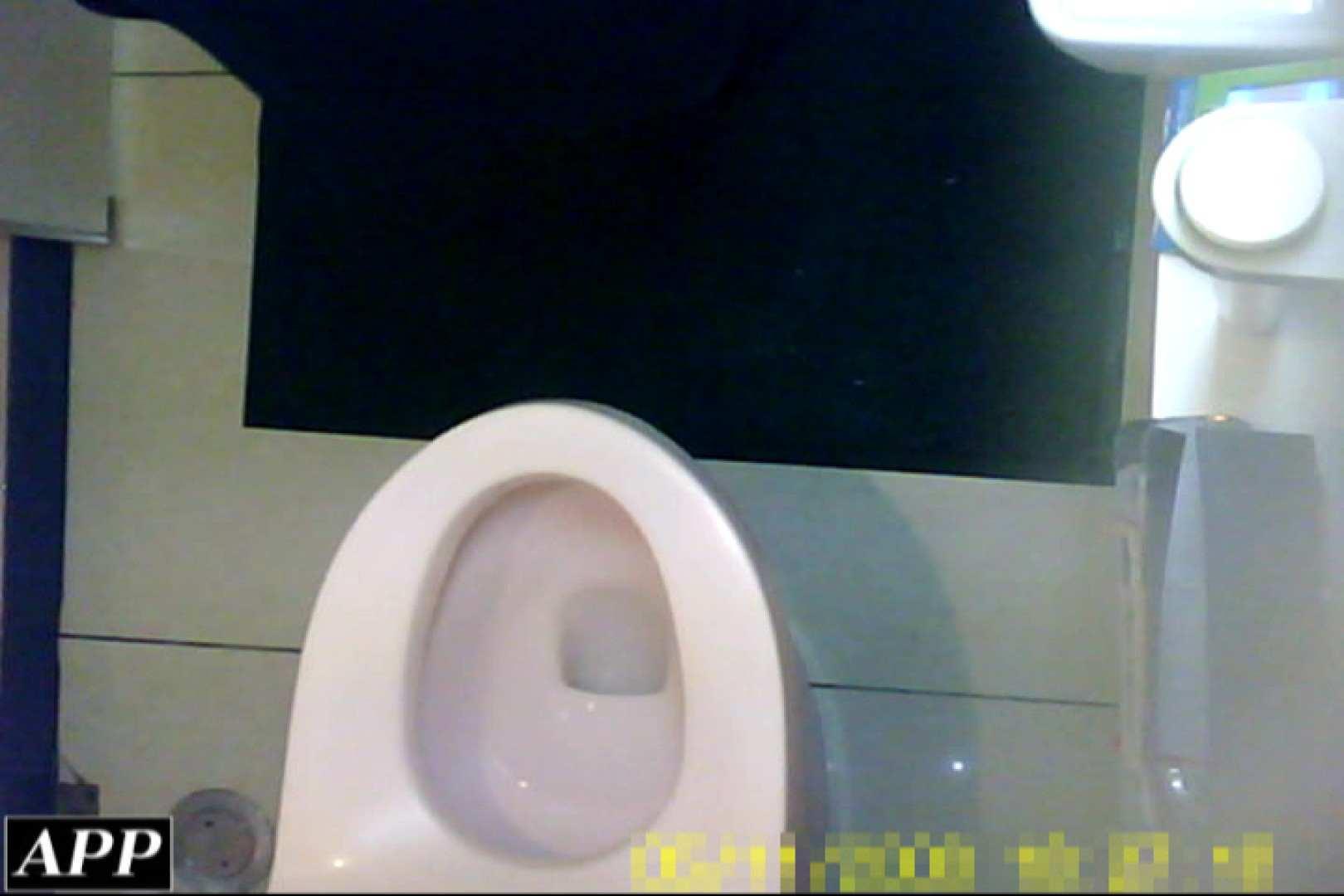 3視点洗面所 vol.061 OLヌード天国 | 洗面所  78PIX 21