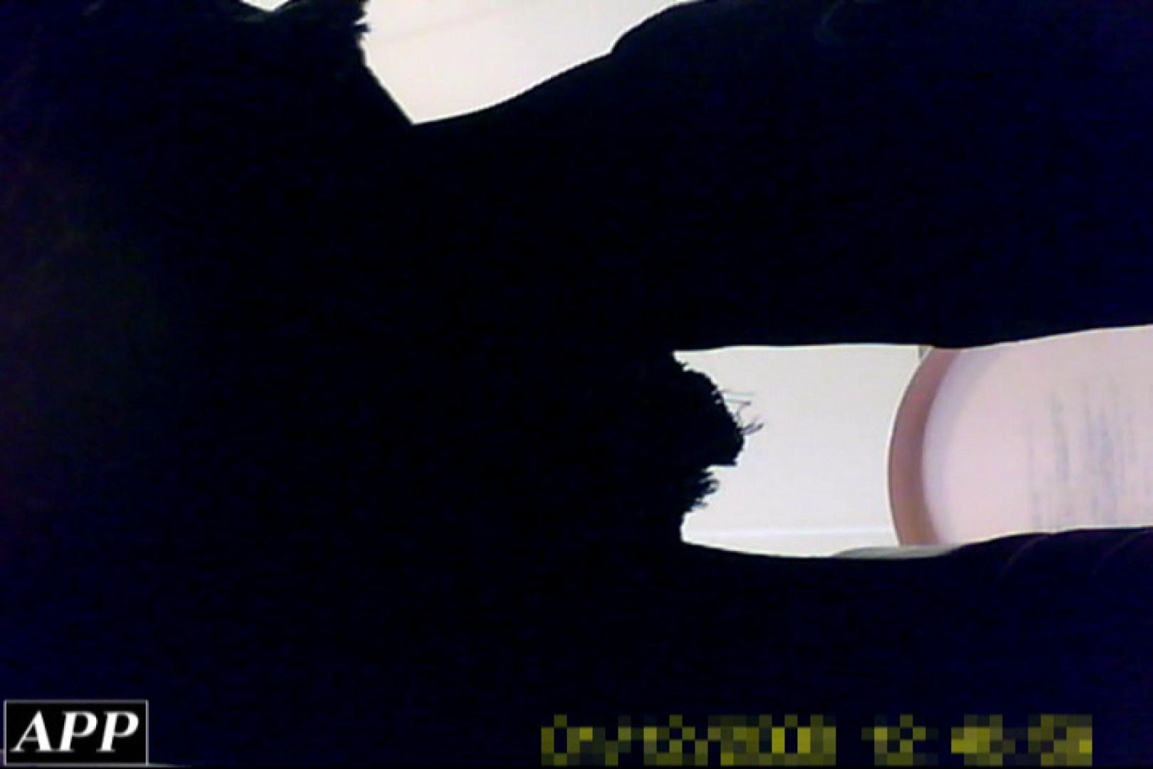 3視点洗面所 vol.061 OLヌード天国 | 洗面所  78PIX 25