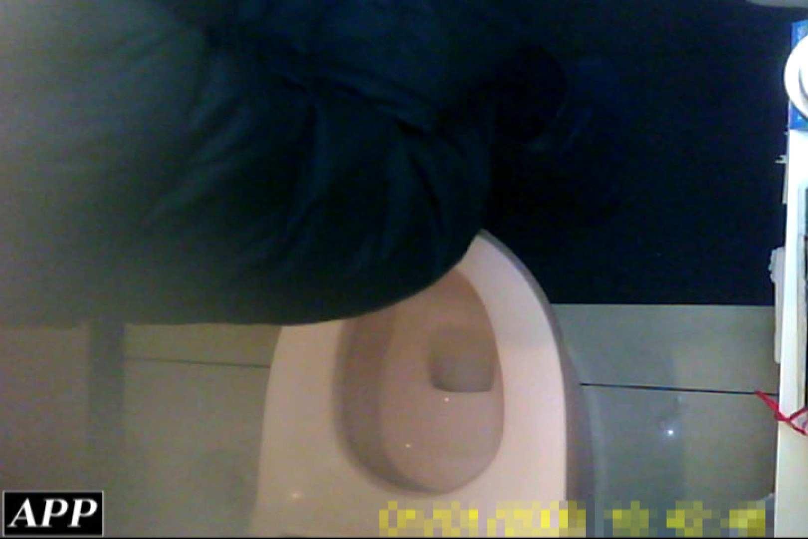 3視点洗面所 vol.061 OLヌード天国  78PIX 42