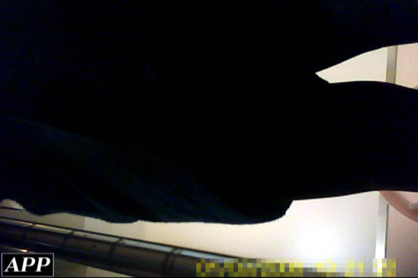 3視点洗面所 vol.061 OLヌード天国 | 洗面所  78PIX 63