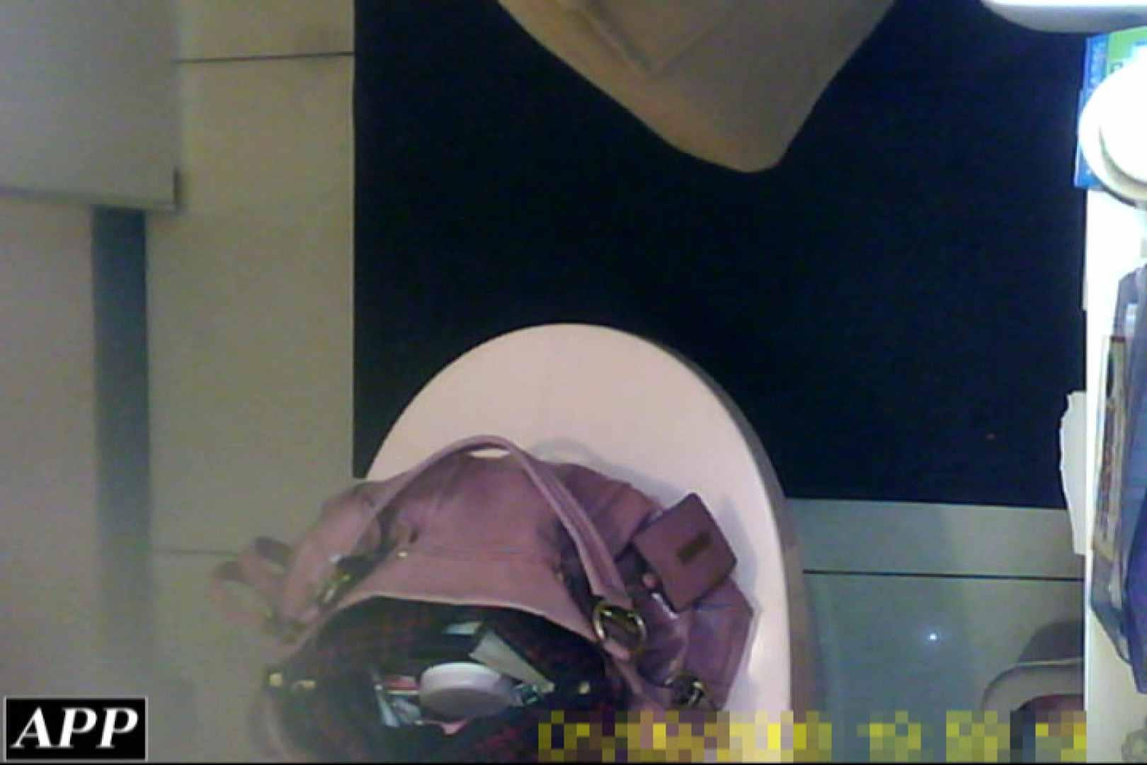 3視点洗面所 vol.062 OLヌード天国 | 洗面所  80PIX 57