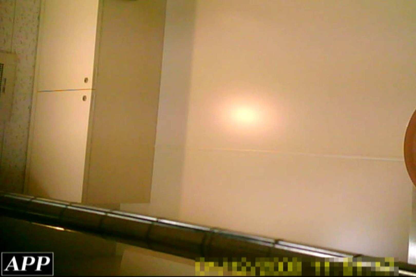 3視点洗面所 vol.073 OLヌード天国 | 洗面所  87PIX 23