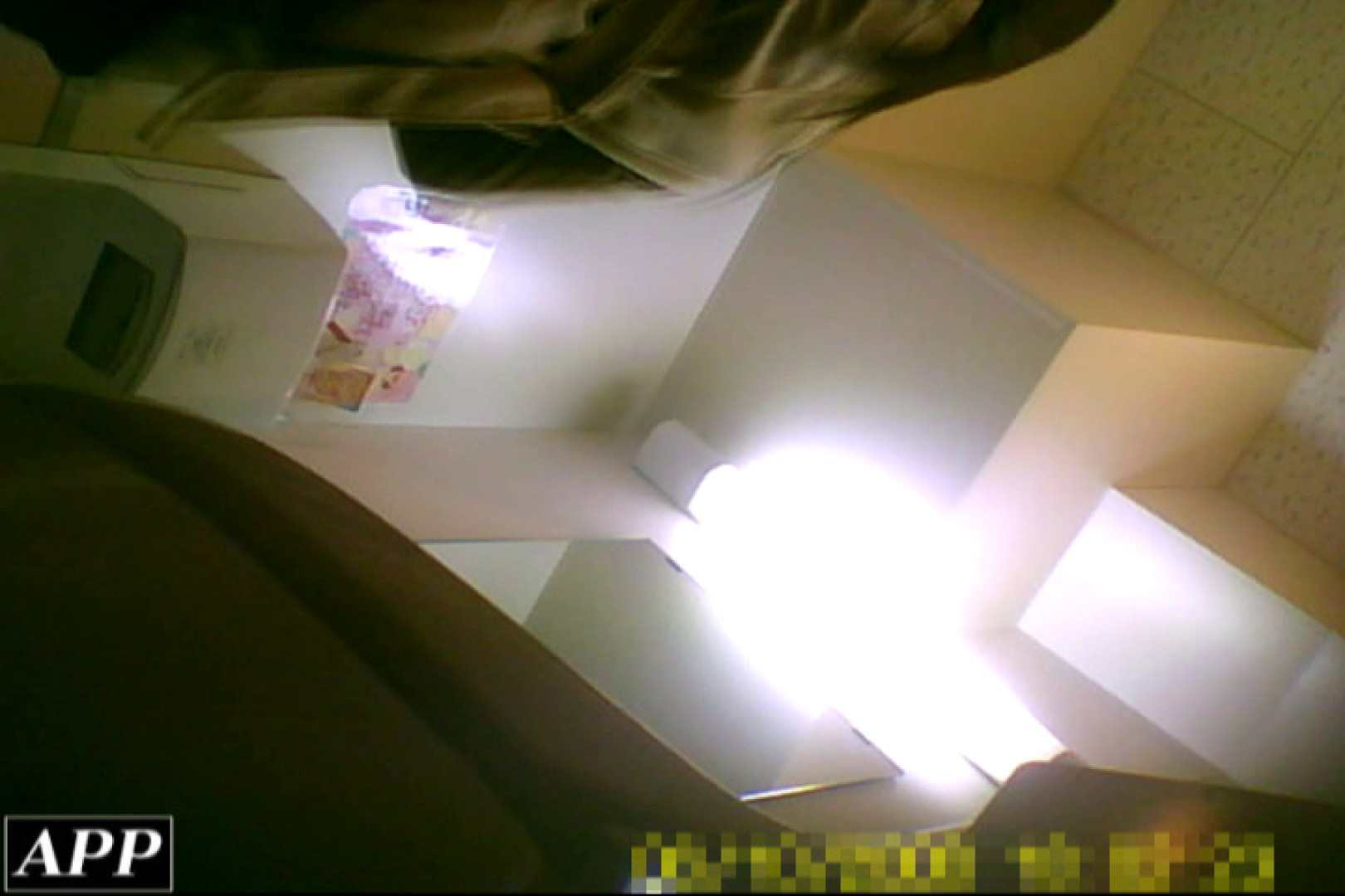 3視点洗面所 vol.079 OLヌード天国  102PIX 14