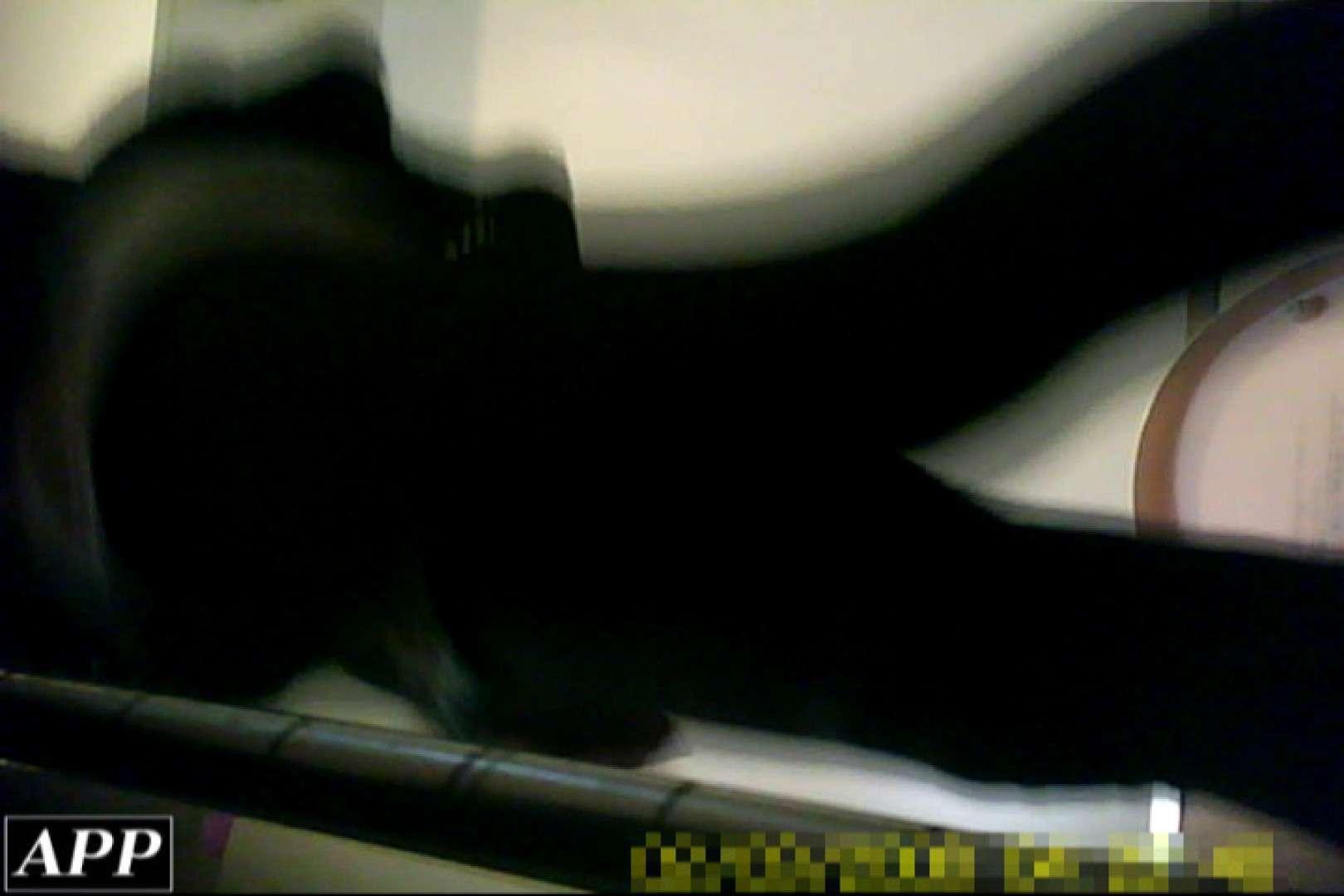 3視点洗面所 vol.080 OLヌード天国  80PIX 68