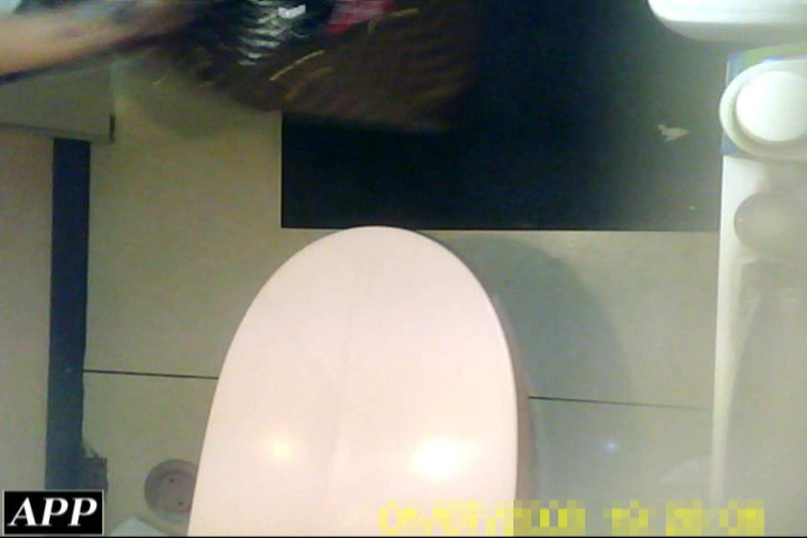 3視点洗面所 vol.094 洗面所 | OLヌード天国  85PIX 11