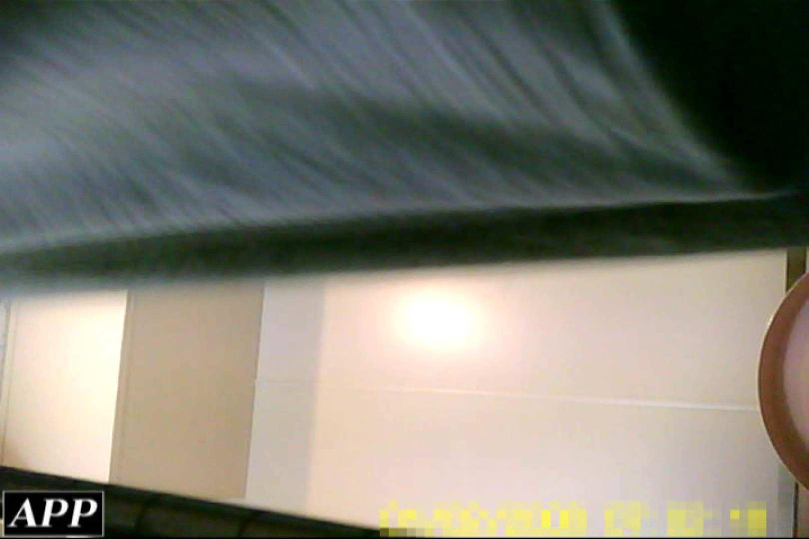 3視点洗面所 vol.095 OLヌード天国 | 洗面所  66PIX 5