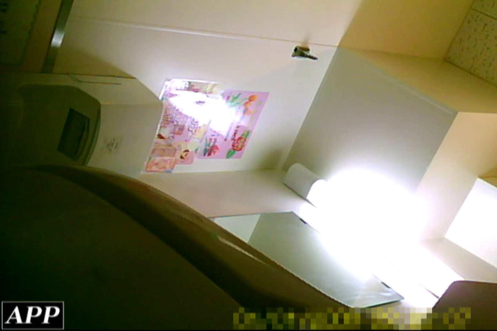 3視点洗面所 vol.095 OLヌード天国  66PIX 22