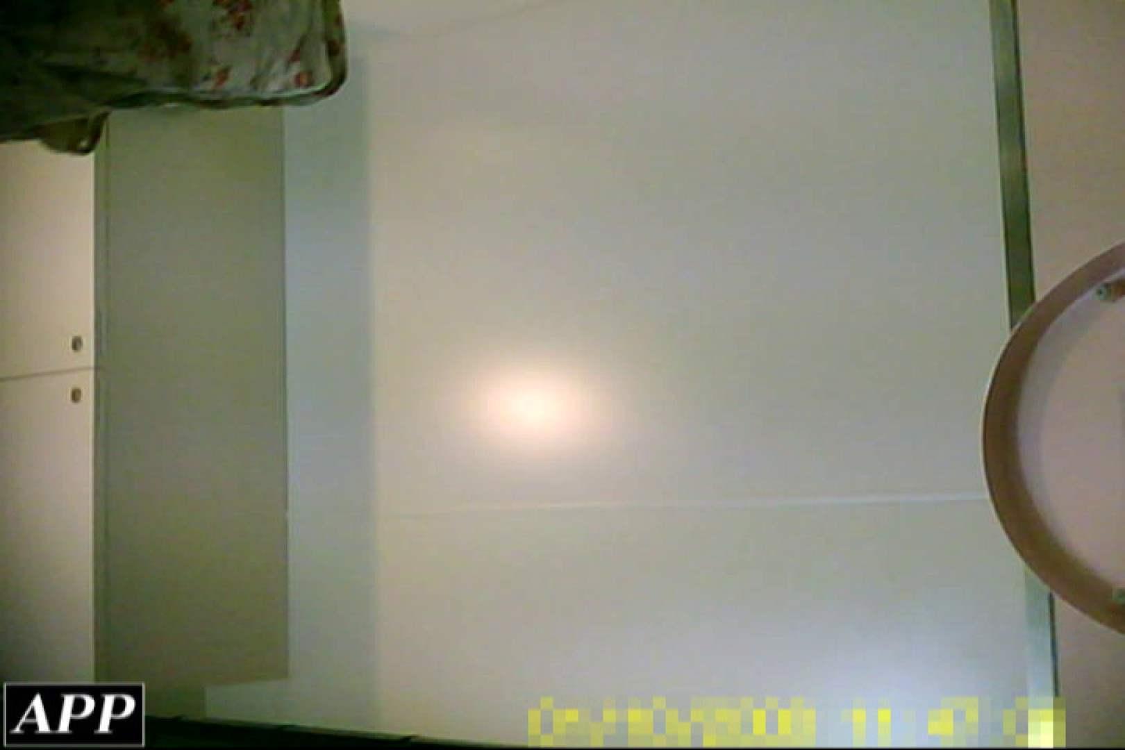 3視点洗面所 vol.095 OLヌード天国  66PIX 30