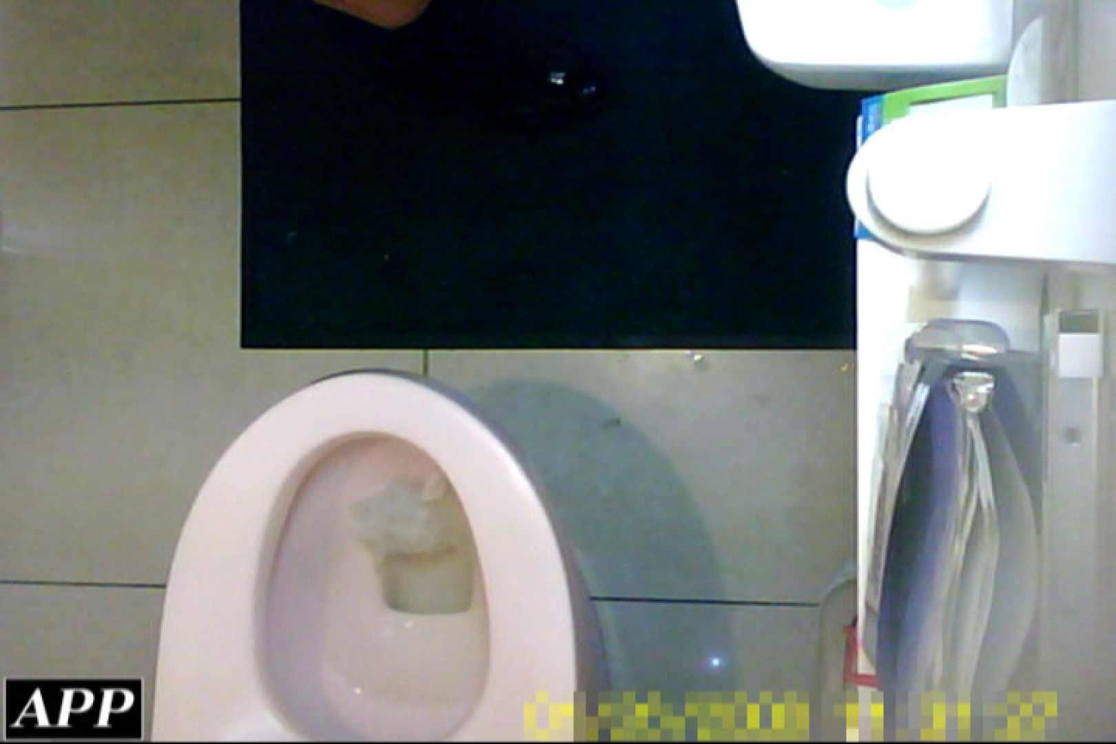 3視点洗面所 vol.104 洗面所 | OLヌード天国  59PIX 37
