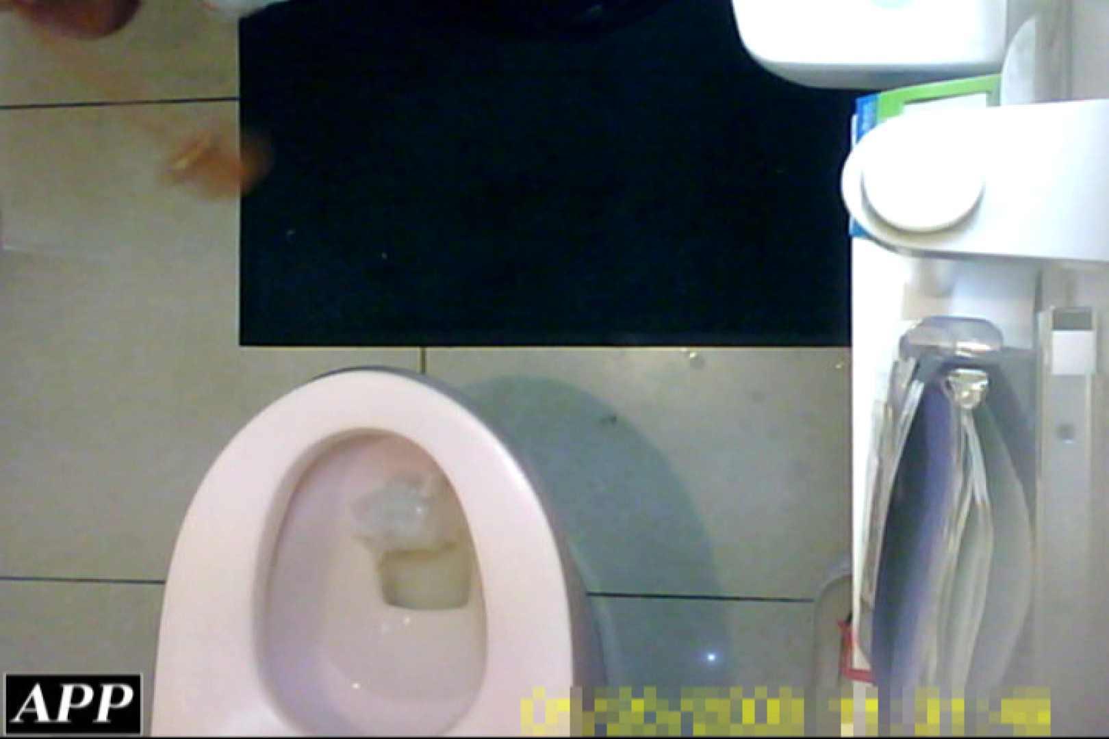 3視点洗面所 vol.104 洗面所 | OLヌード天国  59PIX 41