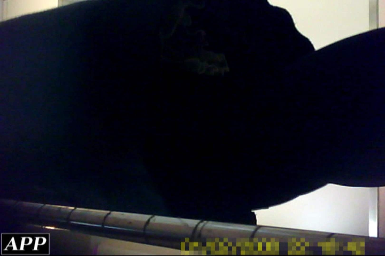 3視点洗面所 vol.110 OLヌード天国 | 洗面所  106PIX 1