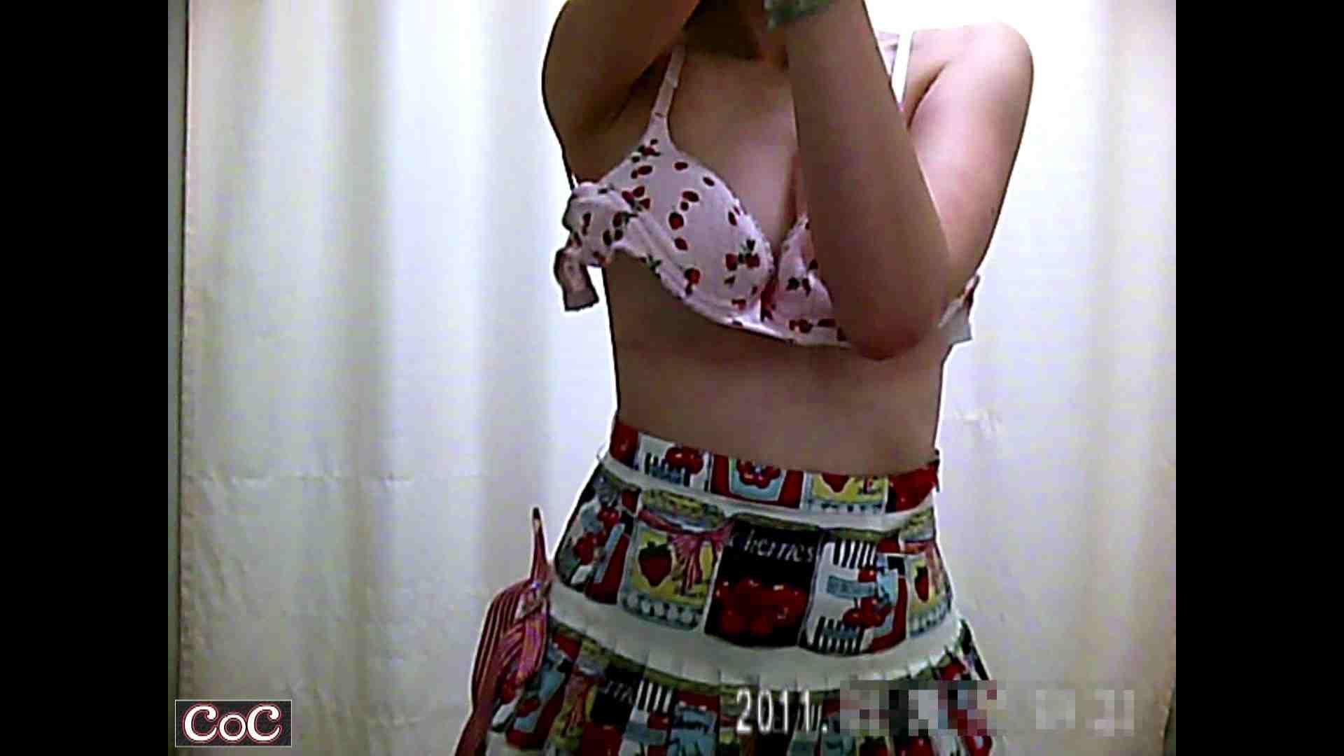 病院おもいっきり着替え! vol.02 盗撮 のぞき動画画像 50PIX 3