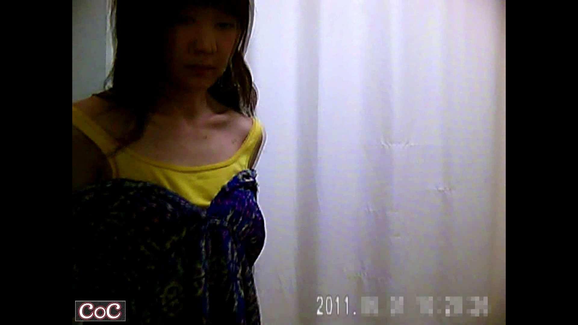 病院おもいっきり着替え! vol.02 OLヌード天国 オマンコ無修正動画無料 50PIX 23