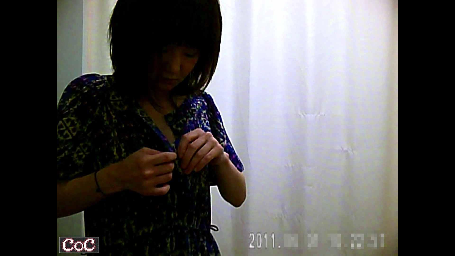 病院おもいっきり着替え! vol.02 盗撮 のぞき動画画像 50PIX 31