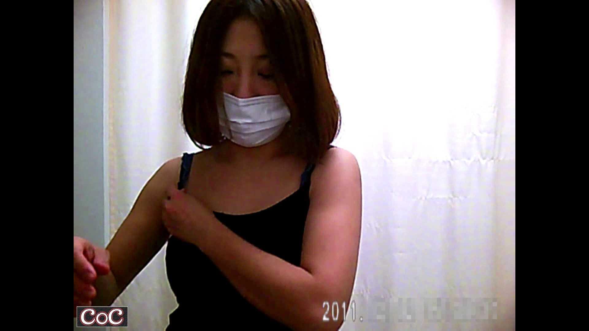 病院おもいっきり着替え! vol.108 OLヌード天国 | 乳首  82PIX 8