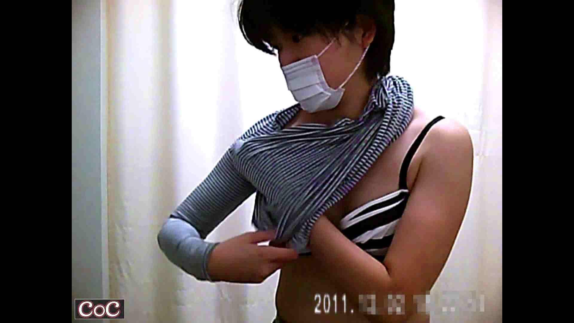 病院おもいっきり着替え! vol.108 巨乳 濡れ場動画紹介 82PIX 39
