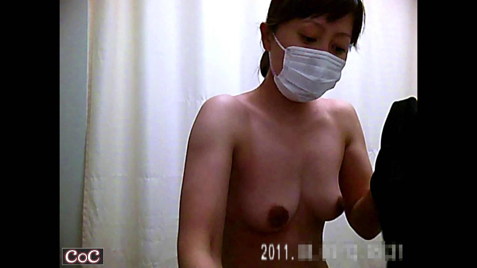 病院おもいっきり着替え! vol.10 乳首 ワレメ無修正動画無料 102PIX 11